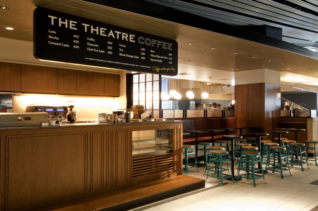THE THEATRE COFFEE
